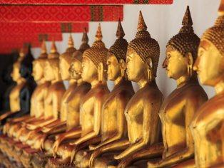 Vacances Bangkok