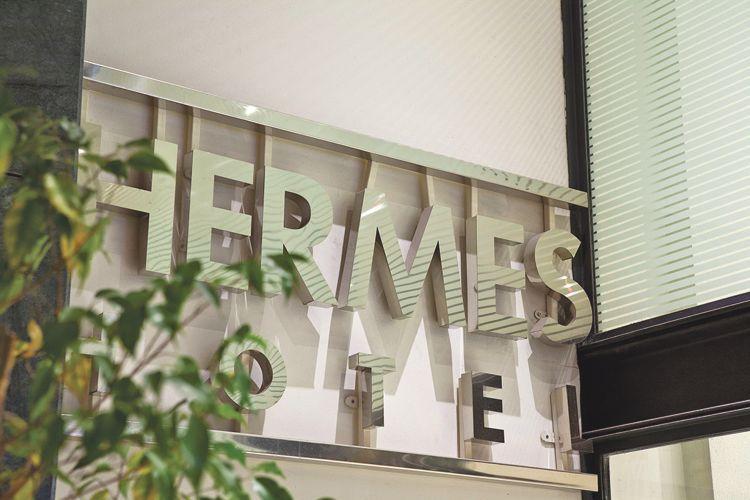 Hôtel Hermes