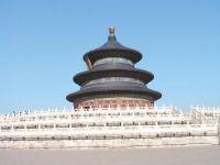 China alle hoogtepunten in een 13-daagse rondreis - foto 6